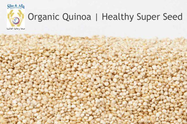 buy quinoa online